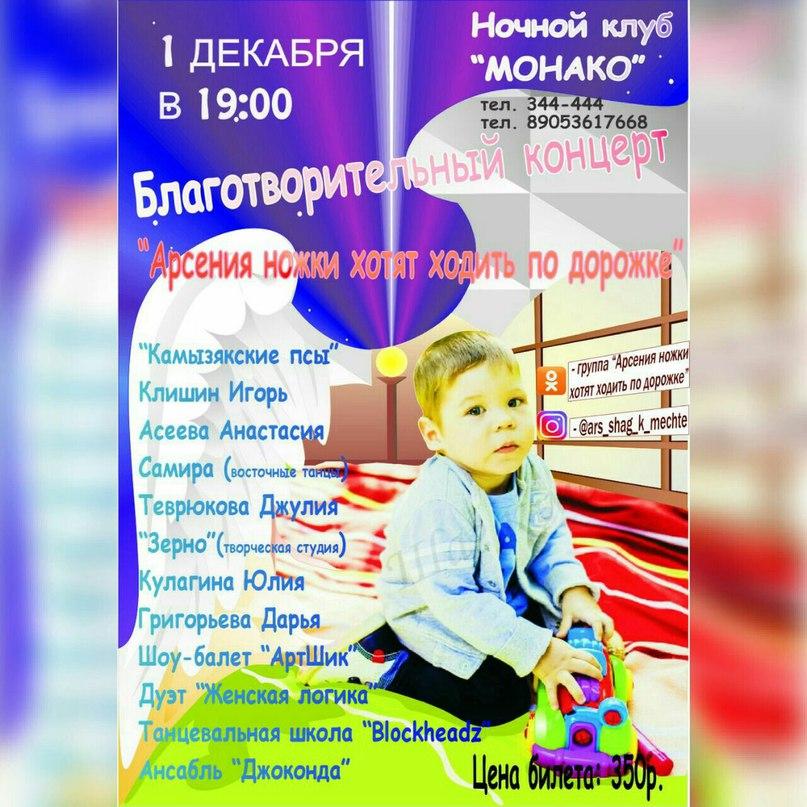 Иван Павлов | Астрахань