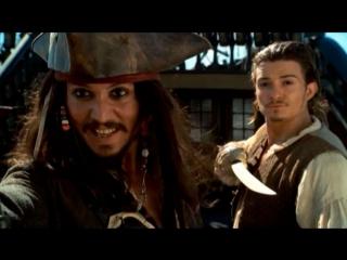 Кино в 21:00: «Пираты Карибского моря: Проклятие Чёрной жемчужины»