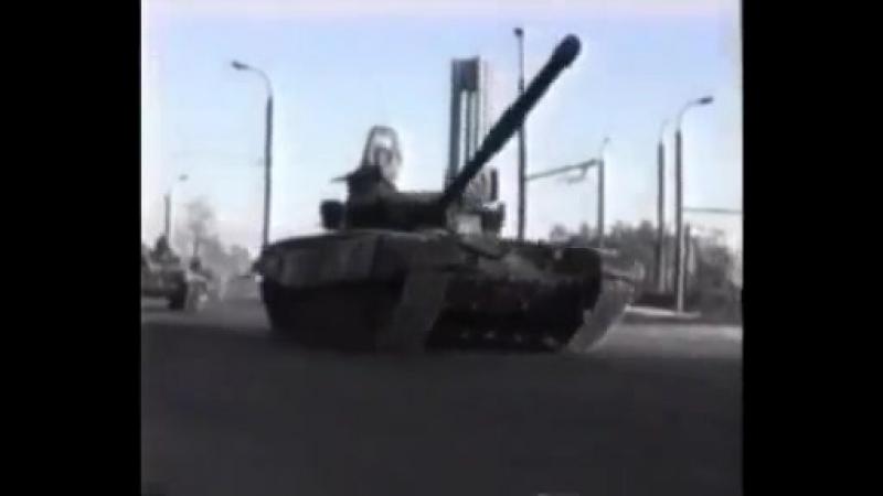 Грозный 1995.Чечня