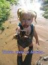 Татьяна Конышева фото #1