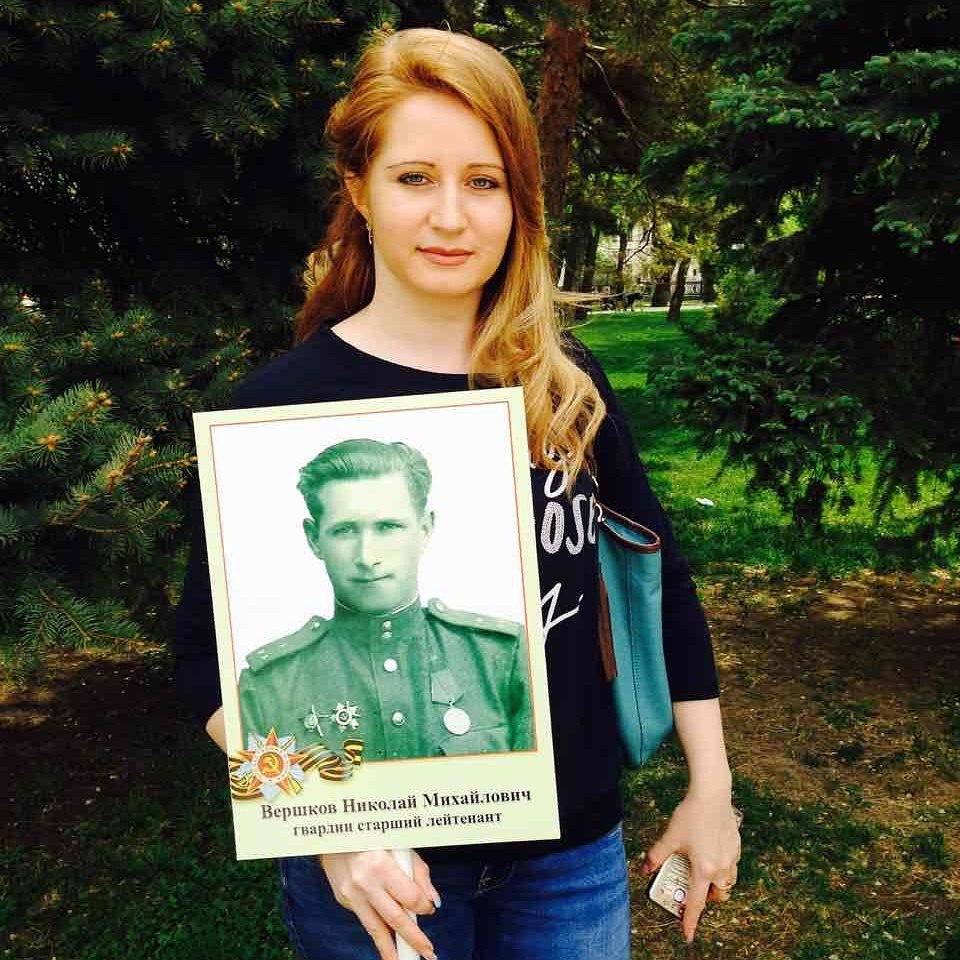 Мария Вершкова, Астрахань - фото №5