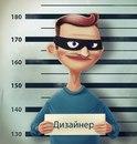 Денис Винниченко фото #8