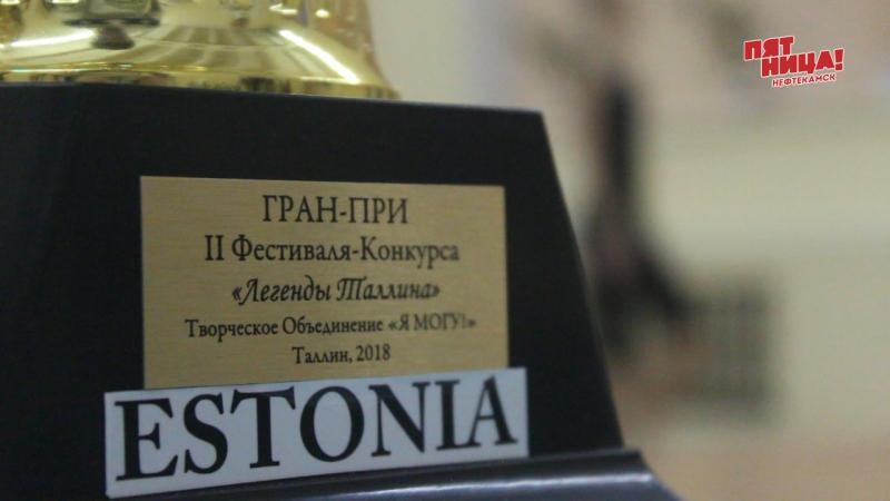 Миллениум и Винтаж увезли главные призы международного конкурса