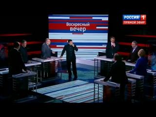 Жириновский_ Это Россия! - YouTube.mp4