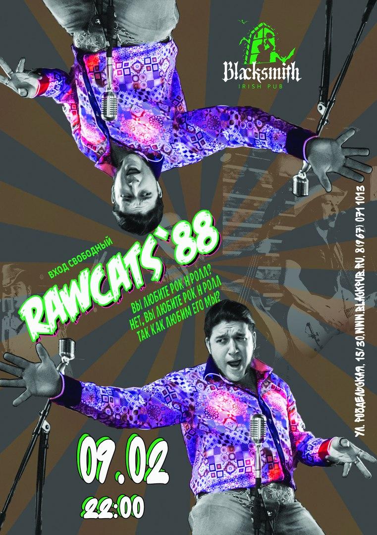09.02 Raw Cats' 88 в пабе Blacksmith!