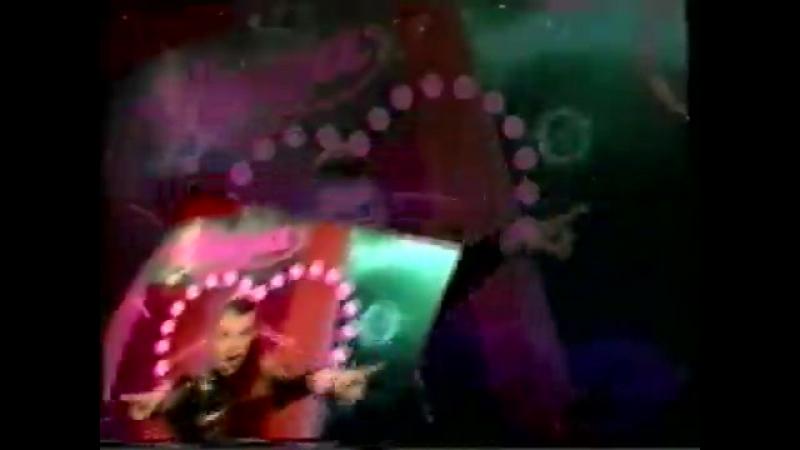Примите наши поздравления! (ТВ-7 [г. Абакан], 07.07.2001) Начало 2-й части