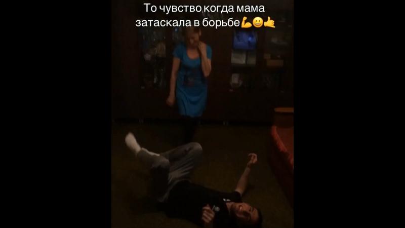 Мама затаскала в борьбе))
