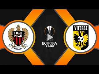 Ницца 3:0 Витесс | Лига Европы 2017/18 | Групповой этап | 2-й тур | Обзор матча