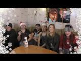 Новогоднее поздравление от группы