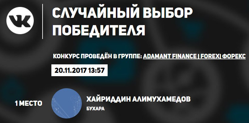 Adamant Finance - www.adamantfinance.com - Страница 3 7mOktfUPM_k