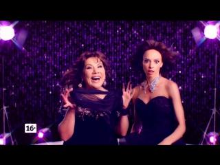 Премьера! Comedy Woman - Когда прилетит Наденька