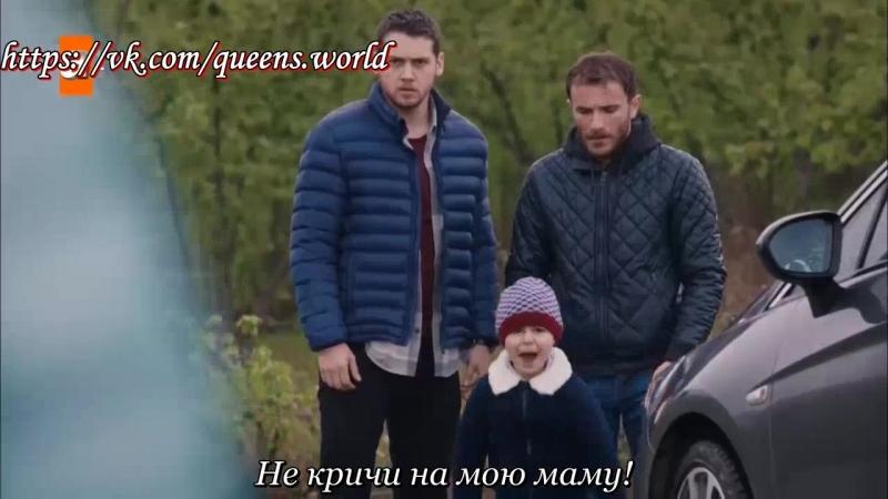 Mustafaya araba çarpıyor - Sen Anlat Karadeniz 10. Bölüm