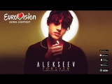 Премьера! ALEKSEEV - Forever (Eurovision version) Алексеев