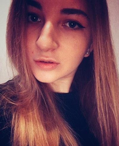 Daria Boychuk
