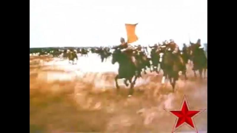 Красная Армия./Как закалялась сталь.