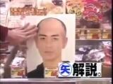 Mecha-Mecha Iketeru! #306 (2005.01.08) 矢部浩之のオファーしちゃいました 第8弾 餃子の王将