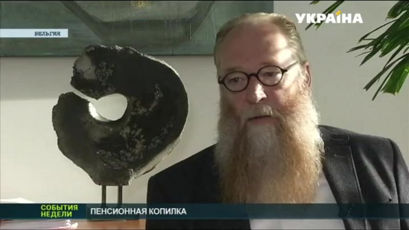 [720x576] В Україні скоро почне діяти накопичувальна пенсійна система Відео Телеканал Україна.mp4.mp4