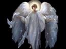 Ангел-Хранитель пусть хранит тебя