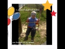 диме три годика,поздравление с днем рождения.