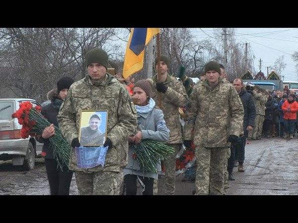 У Пулинах поховали 22-річного десантника Сергія Ковнацького