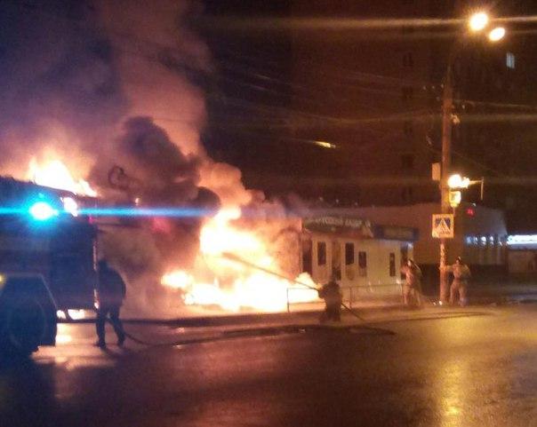 Специалисты назвали причину пожара впавильонах наВоровского вКирове