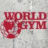 World Gym - Фитнес в Красногорске