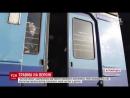 Укрзалізниця звільнила машиніста електрички, яка протягнула застряглого в дверях пенсіонера