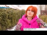 Ранок з Україною, психолог Нелли Верховская, о секс-экспериментах в браке