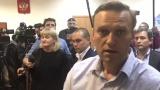 Блог Алексея Навального. Задержание на 20 суток, призыв на митинг 7 октября.