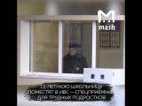 13-летнюю девочку за секс с пятью парнями поместят в спецприёмник (Лилия Креча)