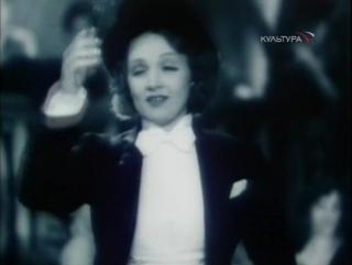 Марлен / Marlene (1984, Максимилиан Шелл)