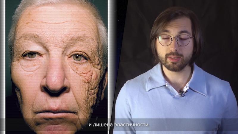 Ультрафиолет и кожа: реальный клинический случай