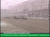 Следите за новостями Челябинска и Челябинской области на нашем сайте и в соцсетях