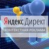 Александр Юдин | Маркетинг | Контекстная реклама