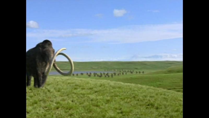 Прогулки с чудовищами: Эпизод 6. Путешествие мамонта (BBC, 2001)
