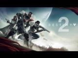 Играем в Destiny 2 - Кач, Сюжет, Налеты и многое другое!