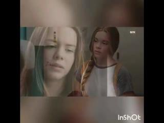 Eva Kviig Mohn 2|Ева Квиг Мун 2