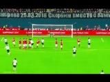 Контрольный матч. Россия - Франция 0:2 49 Поль Погба