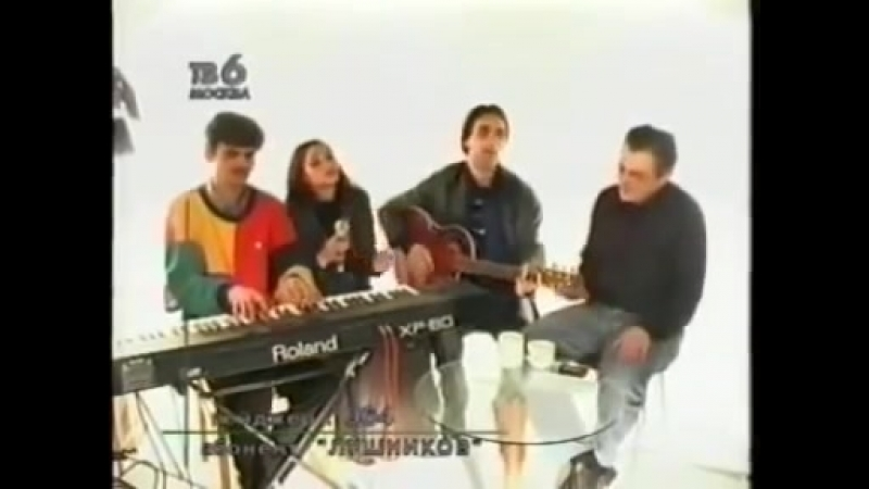 Группа кабриолет косяк (2000)