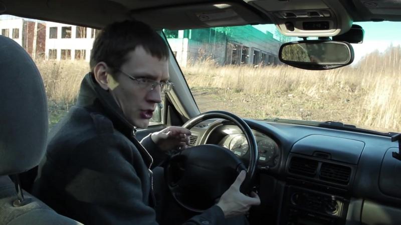 Subaru Forester SF авто для дрочеров