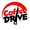 Сoffee Drive - Кофе с собой
