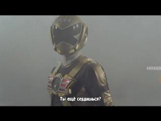 [dragonfox] Engine Sentai Go-Onger - 20 (RUSUB)