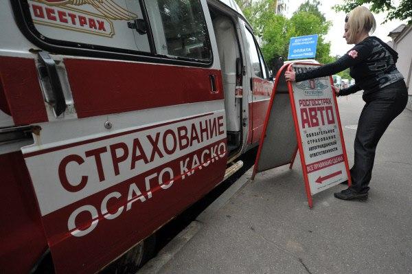 Карачаево-Черкесия вошла в число самых проблемных для автостраховщиков регионов