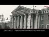 100 фактов о 1917. Что происходило в Таврическом дворце