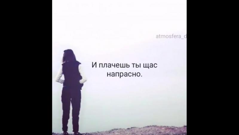 не надо жить с розбитым сердцем