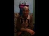 Послание Путину из деревни - мужик говорит правильные вещи!ТОП популярное видео (1)