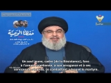 Hassan Nasrallah rend hommage à Ahed Tamimi