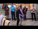 Свадебные танцы!