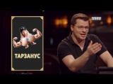«Студия СОЮЗ» на ТНТ: первое комедийно-музыкальное шоу