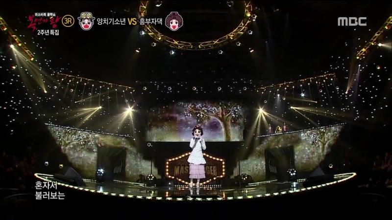 Sohyang(소향) – Dear Love(사랑아)